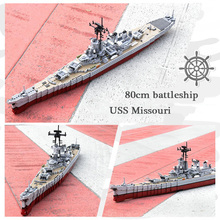 2631Pcs Military building blocks Warship USS Missouri Aircraft Carrier Model Toys for Children Christmas gifts fun children s building blocks toy compatible with legoes large aircraft carrier assembly model children s building blocks toys