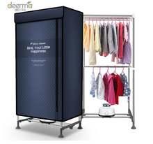 Deerma dem v2 двухслойная сушилка для одежды электрическая быстрая