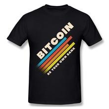 Bitcoin-listras retro-torne-se seu próprio banco gráfico de manga curta camiseta