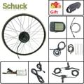 Schuck Ebike комплект для преобразования электрического велосипеда переднее моторное колесо 24 в 250 Вт с дисплеем KT LCD5 16-28 дюймов 700C спицами и обод...