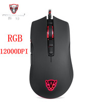Motospeed V70 USB Wired Gaming Mouse PMW3325 5000DPI PMW3360 12000 DPI Computer RGB LED Multi Color Backlight Send With Box