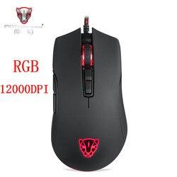 Motospeed V70 USB Wired Mouse Da Gioco PMW3360 12000 DPI Computer RGB LED 0Multi-Color Retroilluminazione Inviare Con La Scatola con il mouse pad