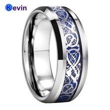 Мужское обручальное кольцо из вольфрама с синим углеродным волокном