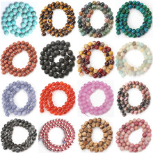 Natural Gem Agates Jades Jaspers Quartz Howlite Stone Beads Round Loose Beads For Jewelry Making DIY Charm Bracelet 4-12mm 15