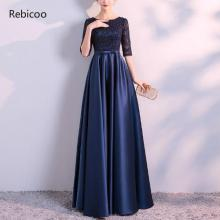 New  Long Formal Evening party Dresses Elegant Lace Satin Navy Blue Vestidos Women Party Gown vestidos de noche sexy deep 2019 open back mermaid satin split elegant long formal women evening dresses party prom dress gown
