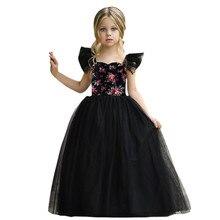 Детские платья для девочек; Новинка года; детское платье принцессы с цветочным рисунком для девочек; платье подружки невесты для торжеств; платье для дня рождения; платье для свадьбы; sukienki; Новинка;# D13