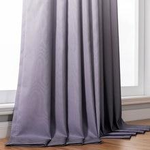 шторы градиент плотные для спальни занавески тюль окон тюлб