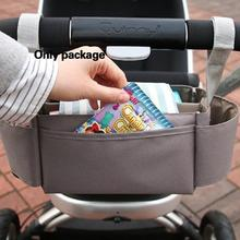 Newborn Infant Baby Stroller Pram Stroller Accessory 7 Colors Buggy Cup Bottle Holder Organizer Hot Mummy Bag Popular