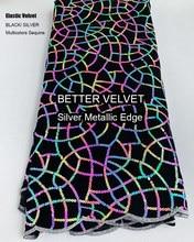 Encaje de terciopelo africano elástico suave, lentejuelas multicolores de 5 yardas, hermoso brillante, costura de tela de Nigeria, Ghana, buena calidad
