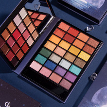 Eyeshadow Palette Glitter Cosmetic Makeup Shimmer Matte 48-Colors
