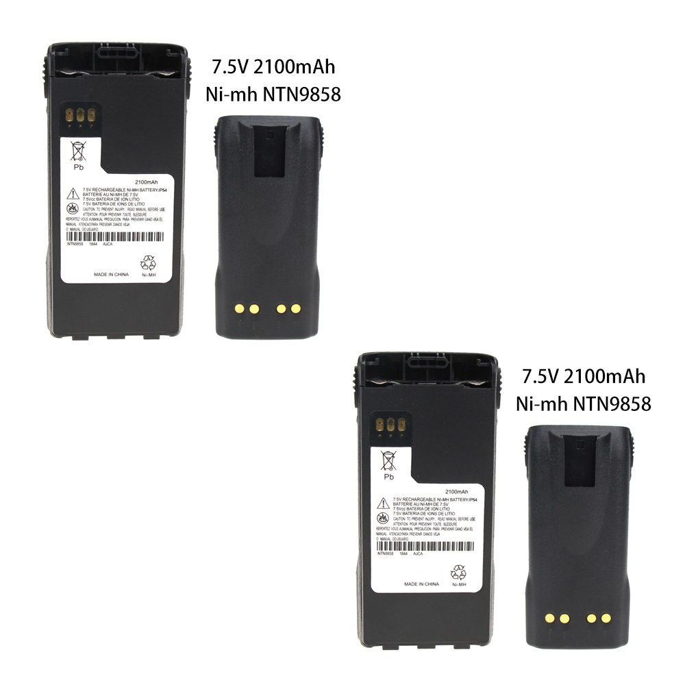 2 Pcs 2100mAh 7.2V NTN9858C NTN9815A Two-Way Radio Ni-MH Battery Replacement for Motorola XTS1500 <font><b>XTS2500</b></font> MT1500 PR1500r image