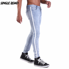 Single Road Super Skinny Jeans Men 2019 New Biker Blue Stretch Denim Pants Male Slim Fit Mens Jeans With Side Stripes Brand Man mens jeans 2017 new fashion slim fold jeans men brand designer denim pants luxury blue locomotive jeans male