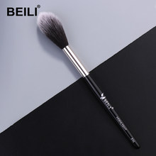 BEILI 1 piece Black Professional Synthetic Makeup brushes Highlighter Blending Blush Eyebrow Eyeliner make up brushes