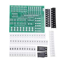 15-channel Kit SMD LED Lantern Controller Component Soldering Skills Exercise Board Electro