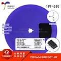 2SD1664 оригинальный экран DAR SOT-89 NPN 32 V/1A SMD транзистор 5