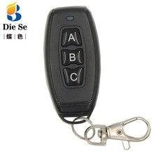DieSe 433Mhz אלחוטי שלט רחוק 1527 למידה קוד RF משדר עם Keychain עבור מנורת אינטליגנטי בית & DIY 3 כפתורים