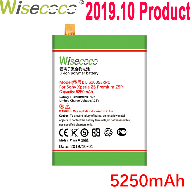 Wisecoco 5250mAh LIS1605ERPC Battery For <font><b>SONY</b></font> <font><b>Xperia</b></font> <font><b>Z5</b></font> Premium Z5P Dual E6883 <font><b>E6853</b></font> Phone Latest Production+Tracking Number image