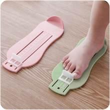 Bebê pé régua comprimento medidor de medição dispositivo criança sapato calculadora infantil sapatos acessórios ferramentas calibre itens para recém-nascido