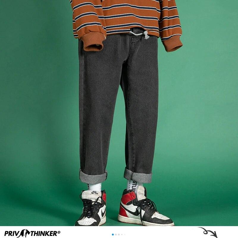 privathinker-korean-street-jeans