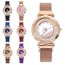Shining Flowing Crystal Women Watches Purple Magnetic Quartz Watch For Luxury Rhinestone Clock Diamond Female Wrist
