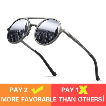 Brand Design Sunglasses Men Polarized Vintage Round Frame Sun Glasses Aluminum Magnesium Alloy Driver Glasses Driving Mirrors 1