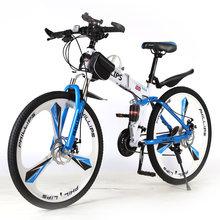 Новый складной велосипед горный велосипед 26 дюймов 24/27 скорости передний и задний двойной дисковый тормоз демпфирование дорожный велосипе...