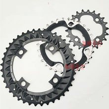 DEORE m6000 chainring 96bcd 38t 28t 36t 26t 40/30/22T עבור DEORE m6000 crankset 20/30s מהירות(China)