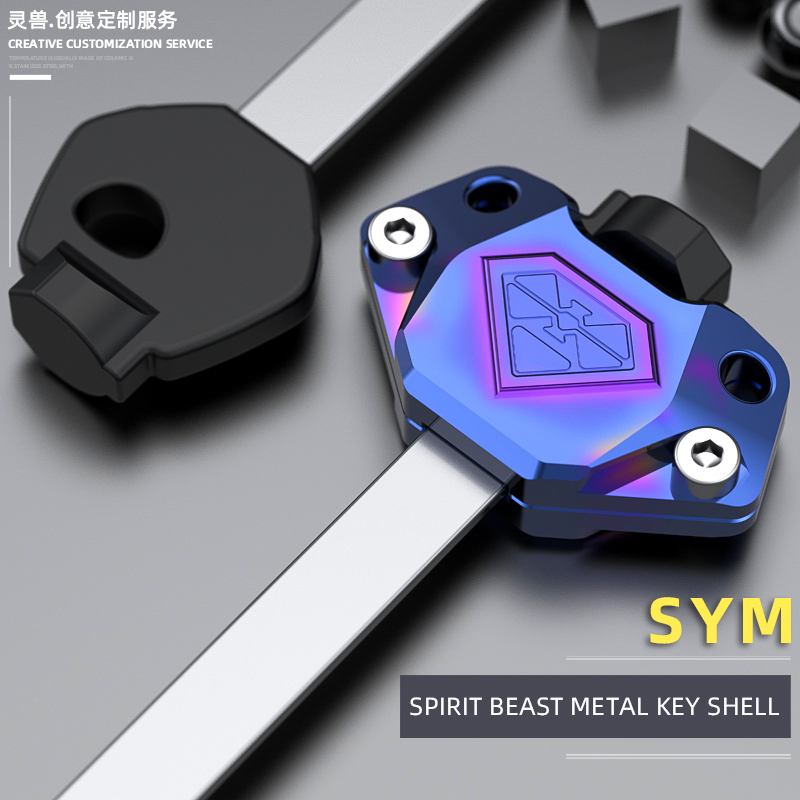 Motorcycle Spirit Beast Decorative Key Shell Head Case Cover For SYM Model Key Scratch-proof