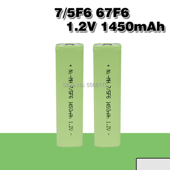 1.2V 7/5F6 67F6 1450mAh NI-MH Chewing Gum battery 7/5 F6 cell for panasonic sony MD CD cassette player image
