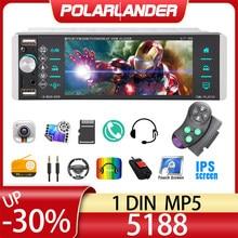 1din mp5 player toque rádio do carro rds am fm 4-usb interconexão bidirecional 5.1/4 polegadas suporte android 10 mirrorlink