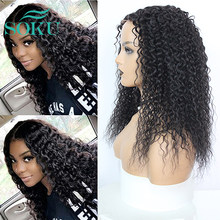 Kinkly Curly Lace Wig Synthetic Mixed 30% Human Hair Wig Natural Black Hair SOKU Middle Part Jerry Curly Wigs For Afro Women