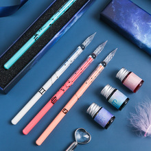 1 Dip Pen Twelve Constellations Stationery Set Glass Student Writing Supplies Painting Gift Box