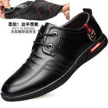 Men Casual Shoes Leather spring flat for  Mens large size casual shoes fashion breathable leather lace mens
