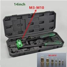 """1"""" 360 мм M3 M4 M5, M6, M8, M10 ручной клепальный пистолет, клепальные инструменты с гайкой установка системы с заклепками гайки"""