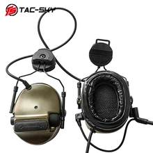 COMTAC TAC-SKY comtac iii helmet fast track bracket version silicone earmuffs noise reduction pickup tactical headset FG