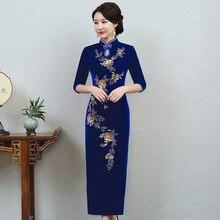 Qualidade da roupa durante o novo prego grânulo fabricantes vendendo melhorado cheongsam de cultivar moralidade vestido azul