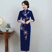 תלבושת באיכות במהלך החדש מסמר חרוז יצרנים למכור השתפר cheongsam של לטפח מוסר שמלה כחול
