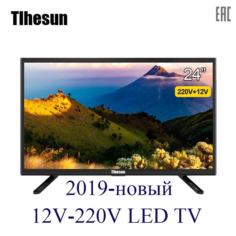 Tv 24 polegada led tv 12 v 220 v tv digital dvb-T2 casa + tv do carro 24 polegada tv