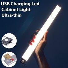 Luz Led con Sensor de movimiento para debajo del armario, lámpara de pared con luces magnéticas, Usb, 20, 40cm, para cocina, dormitorio