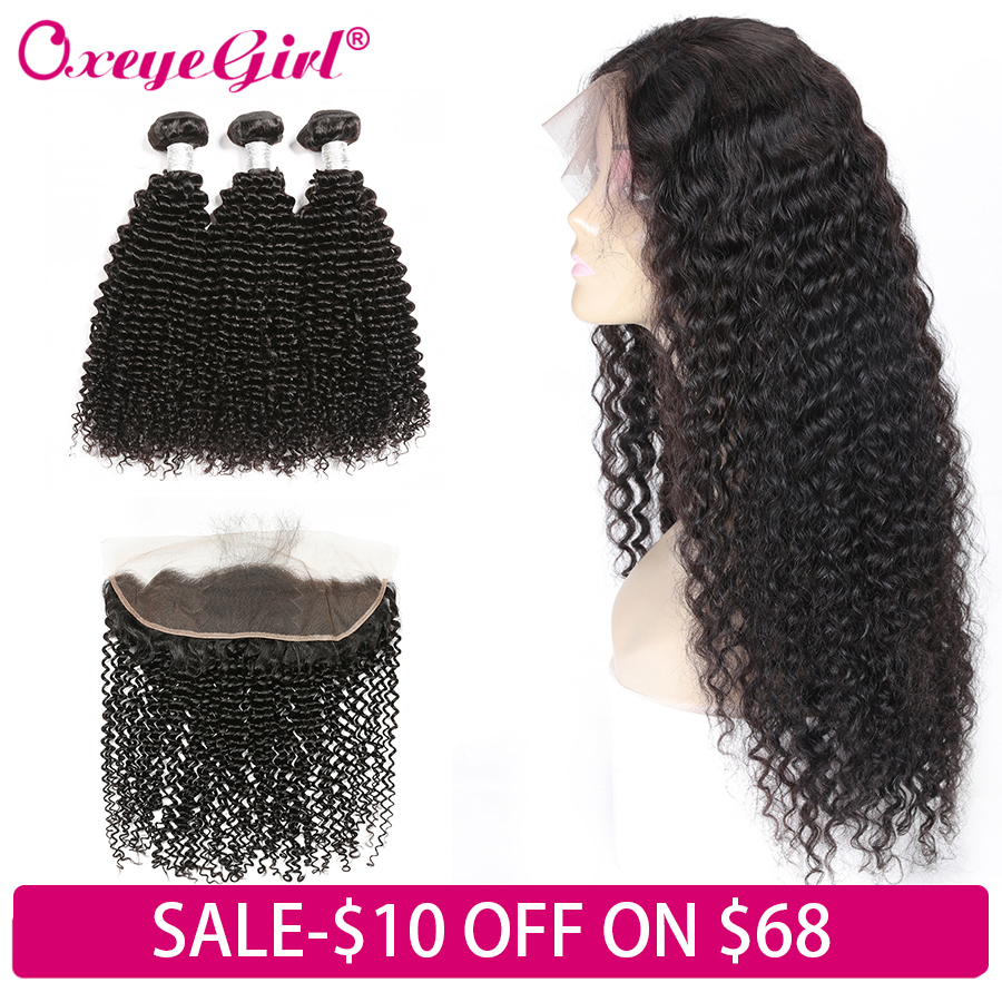 Oxeye Girl Mongolian Kinky Curly Hair Bundles With Frontal Can Be Customized Remy 13x4 Lace Frontal With Bundles Human Hair Wigs