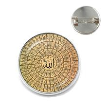 Броши в виде девяти названий Аллаха, богов, Аллаха, женские и мужские ювелирные изделия на Ближний Восток, мусульманский, исламский, арабский Ахмед, значок на воротник, значок, подарок