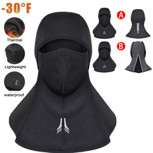 цена на Winter Warm mask Cycling Mask Fleece Thermal Cycling Cap Windproof Full Face Cover Skiing Skating Anti-Dust Outdoor Hat D30