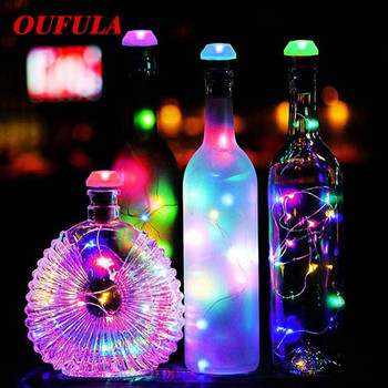 Novelty LED Lamps Solar Powered  Bottle  Christmas Light  Seven Colors Decoration Bar Holidays Party New Beautiful  Fashionable