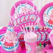 Peppa pig festa de aniversário decoração suprimentos conjuntos figuras anime bolo placa garfo copos chapéus prato descartável festa utensílios de mesa