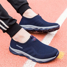 Men Casual Shoes Lightweight Comfortable Breathable Couple W