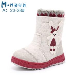 Image 4 - MMnun çizmeler kızlar için keçe çizmeler yün çocuk çizmeleri tavşan 2019 kış ayakkabı kızlar boyutu 23 32 ML9440