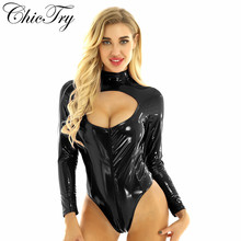 Fashion Womens Ladies Wet Look Patent Leather Lingerie Mock Neck Long Sleeves Breast Hollow Out Leotard Bodysuit Nightwear