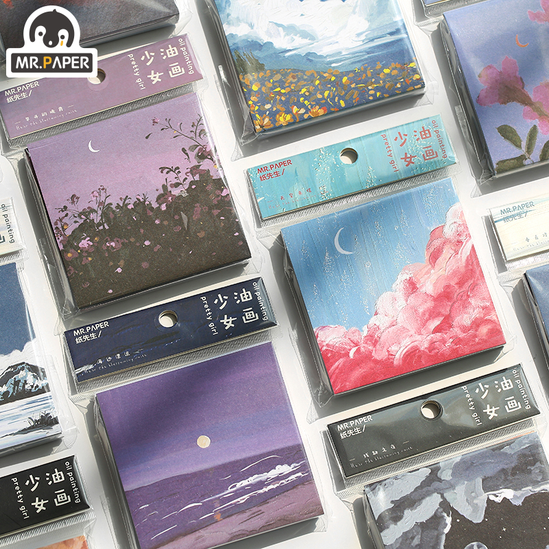 Mr.Paper 8 Designs Nightfall Beautiful Sky Oil Painting Memo Pad Sticky Notes Notepad Diary Creative Self-Stick Note Memo Pads