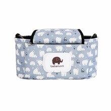 Стиль мама и ребенок корзина для хранения висячая сумка многофункциональные детские подгузники бутылочка для кормления багажная сумка настраиваемые, с логотипом Whol