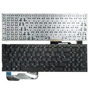 Image 1 - Tastiera del computer portatile russo per Asus X541 X541U X541UA X541UV X541S X541SC X541SA X541UJ R541U R541 X541L X541S X541LA RU tastiera